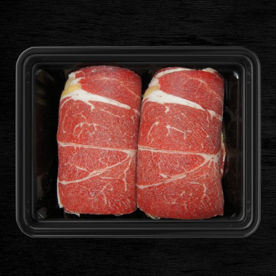 호주산 소고기 등심(냉동) 불고기용 600g
