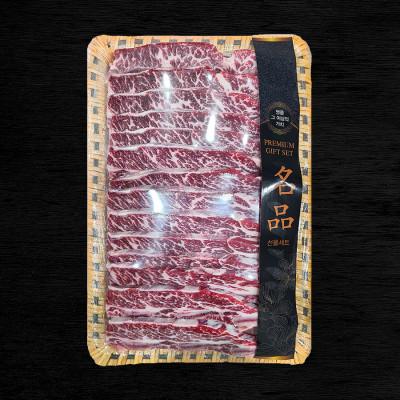 수입 소고기 LA갈비 선물세트