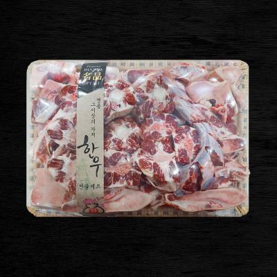 한우 소꼬리 (1++) 선물세트